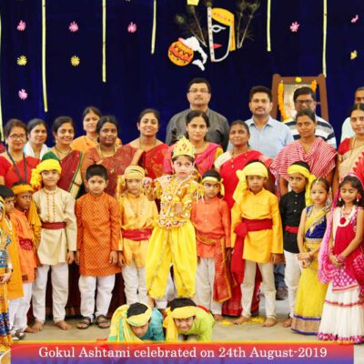 GokulAshtami celebration
