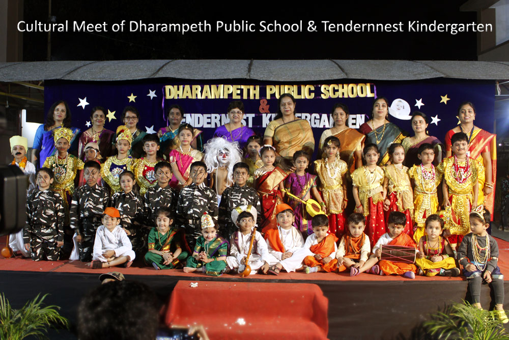 Cultural Meet of Dharampeth Public School & Tendernnest Kindergarten